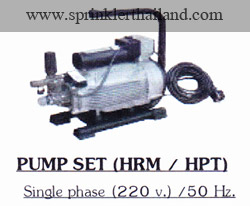 Annovi Reverberi Pump Set HRM,HPT